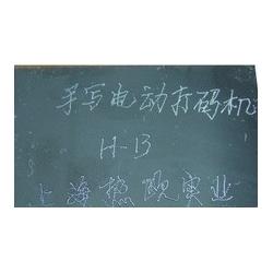 电动刻字标记笔H-13 ,重庆手写电动打码机,工业级电动刻字笔,手持式电动打标机,电动手持式打标器