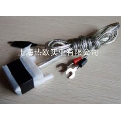 金属电化学打标机OMY-500,电腐蚀打码机,金属电印打标机