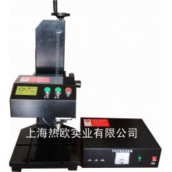 台式普及型气动打标机D-15,电脑智能台式气动打码机,电脑针式气动刻字机,汽车气动刻字机,气动刻码机,数据气动标记机