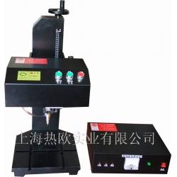 台式专业型精密气动打标机D-17,电脑智能型针式气动打码机,气动刻字机,电脑自动气动刻码机,气动标记机