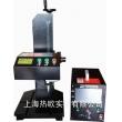 台式普及型一体式气动打标机S-15,智能一体式气动打码机,集成式自动化气动标记机,触摸式一体气动刻字机,台式自动单片机气动打码机,一体式针式气动标刻机系统